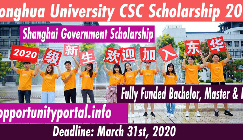 Donghua University Shanghai Government Scholarship 2020 (Fully Funded)
