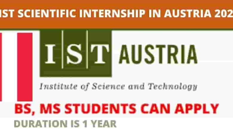 IST Summer Internship Austria 2022-Internship in Europe (Fully Funded)