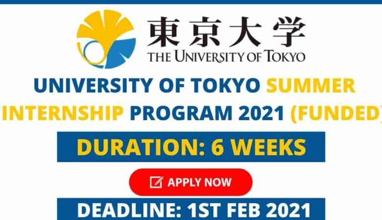 University of Tokyo Paid Summer Internship Program 2021